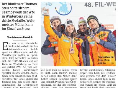 Jänner 2019 | Olympiazentrum Vorarlberg